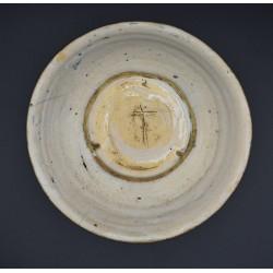 Plato loza de Talavera Helechos o palma siglo XVIII